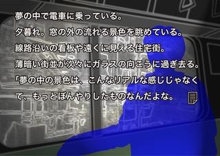 210216_yume.jpg