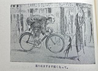 210228-hikari_03.jpg