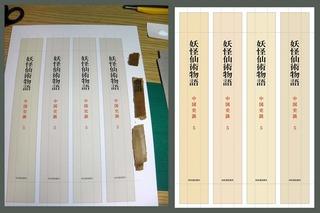 210414_book_hosyu_05.jpg