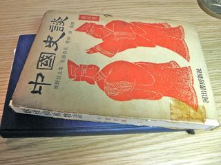 210414_book_hosyu_08.jpg
