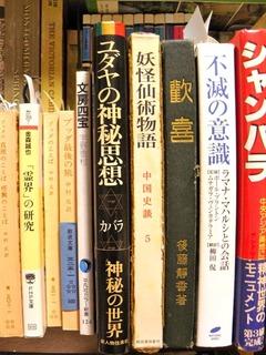 210414_book_hosyu_09.jpg