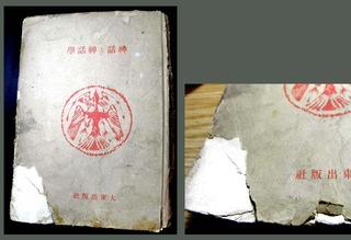 210415_book_hosyu3_01.jpg