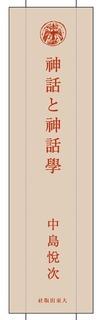 210415_book_hosyu3_03.jpg