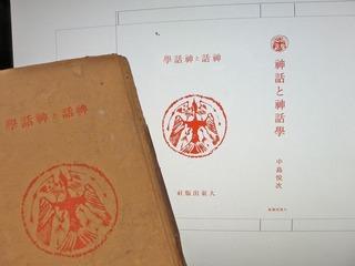 210415_book_hosyu3_04.jpg
