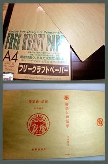 210415_book_hosyu3_05.jpg
