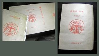 210415_book_hosyu3_06.jpg
