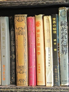 210415_book_hosyu3_08.jpg