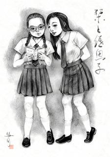 210929-moro-shioritoshimiko.jpg