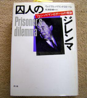 P9220056.jpg