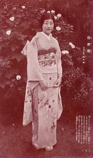 kimono_05.jpg