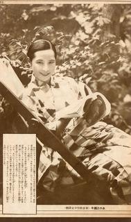 kimono_08.jpg
