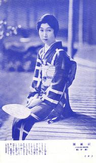 kimono_09.jpg