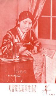 kimono_10.jpg