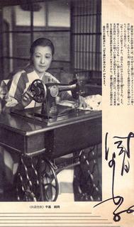 kimono_12.jpg